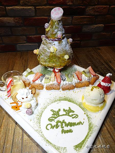聖誕火山布里歐 (3)15.jpg
