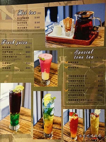 歐維聚menu (8)12.jpg