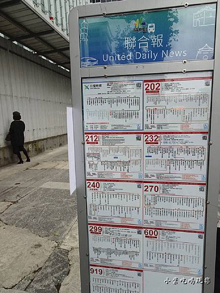 聯合報公車站16.jpg