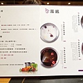 圍樂鮮境menu (2)15.jpg