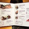圍樂鮮境menu (3)16.jpg