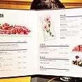 圍樂鮮境menu (4)17.jpg