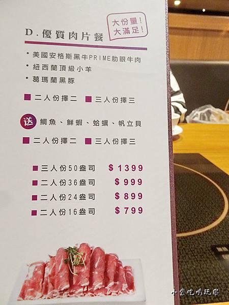 優質肉片餐 (2)1.jpg