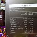 貝珍香特級手工XO干貝醬 (4)26.jpg