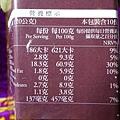 貝珍香特級手工XO干貝醬 (6.jpg