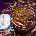 貝珍香特級手工XO干貝醬 (8.jpg