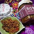 貝珍香特級手工XO干貝醬 (9.jpg