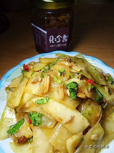 涼拌XO干貝大頭菜 (1)1.jpg