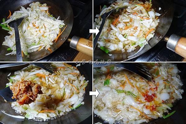 XO干貝醬炒牛肉冬粉1.jpg