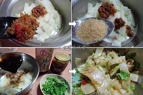 涼拌XO干貝大頭菜3.jpg