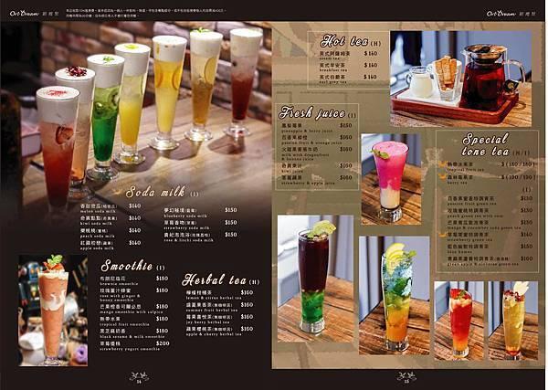 歐維聚義式餐廳菜單 (1).jpg