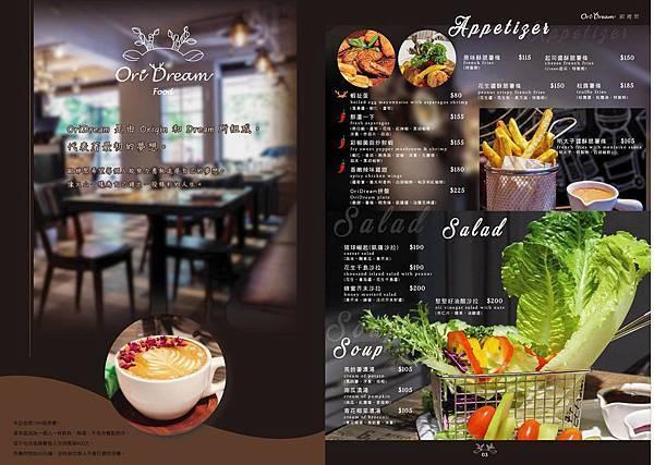 歐維聚義式餐廳菜單 (2).jpg
