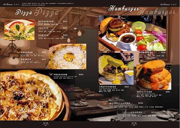 歐維聚義式餐廳菜單 (3).jpg
