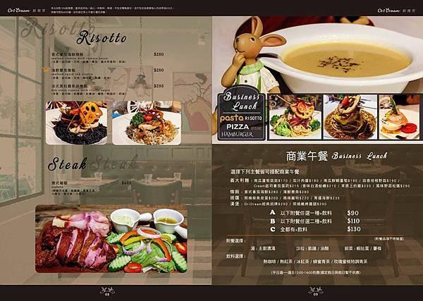 歐維聚義式餐廳菜單 (5).jpg