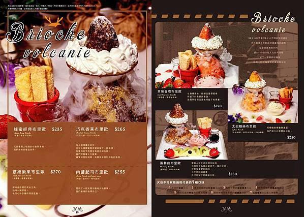 歐維聚義式餐廳菜單 (6).jpg