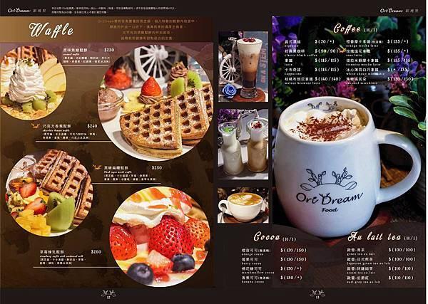 歐維聚義式餐廳菜單 (7).jpg
