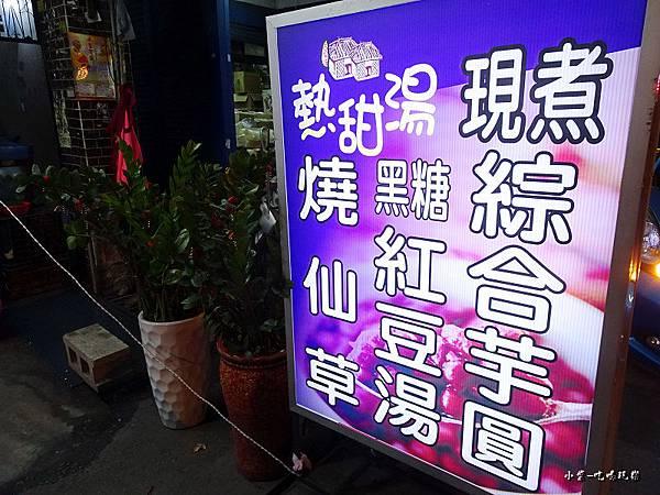 星大王甜品專賣店 (2)11.jpg