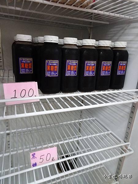 星大王甜品專賣店 (10)2.jpg