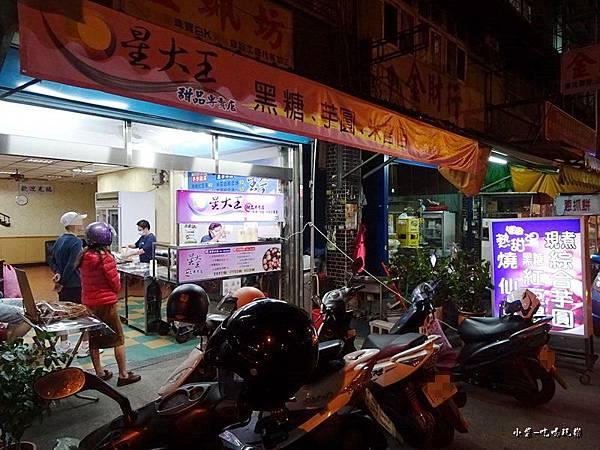 星大王甜品專賣店17.jpg