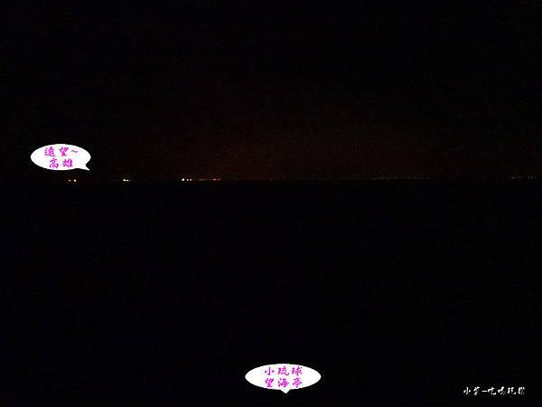 夜間生態導覽 (9)8.jpg