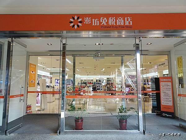 琉球免稅店48.jpg