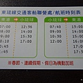 源和居渡假旅宿 (3)43.jpg