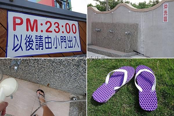 源和居渡假旅宿沖腳.jpg