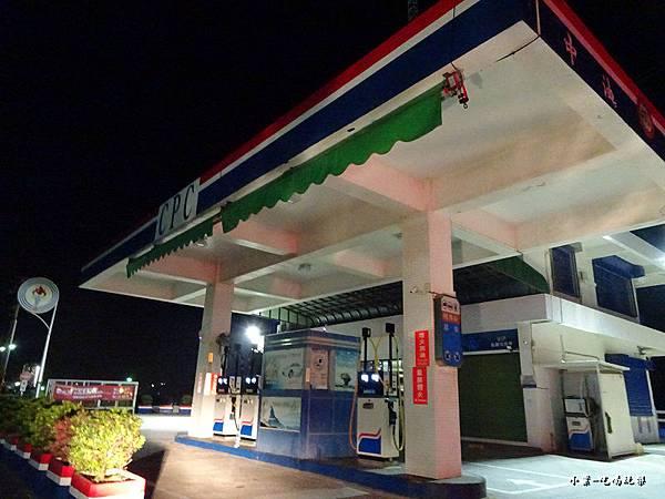 加油站 (1)0.jpg