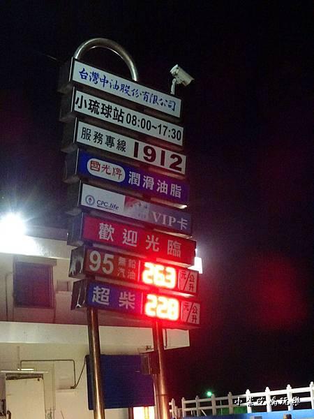 加油站 (2)0.jpg