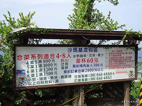 沙瑪基露營區 (1)7.jpg