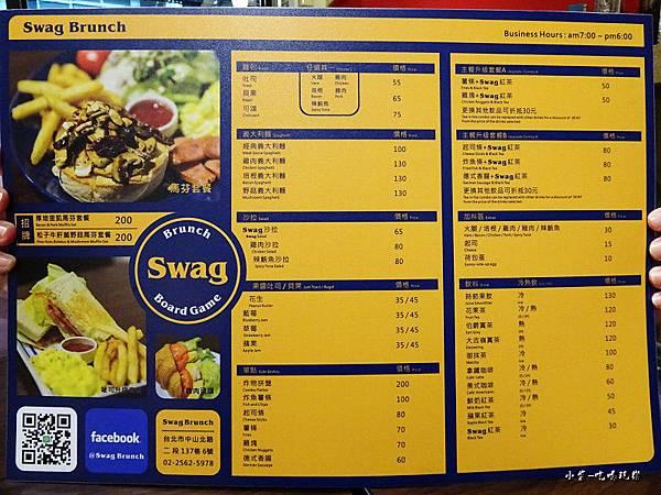 SWAG桌遊餐廳 (7)13.jpg
