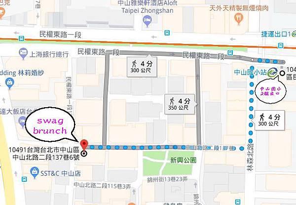 SWAG中山國小捷運.jpg