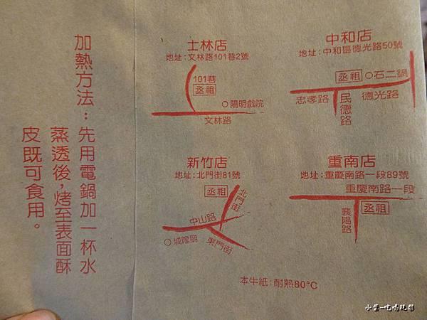丞祖胡椒餅 (5)31.jpg