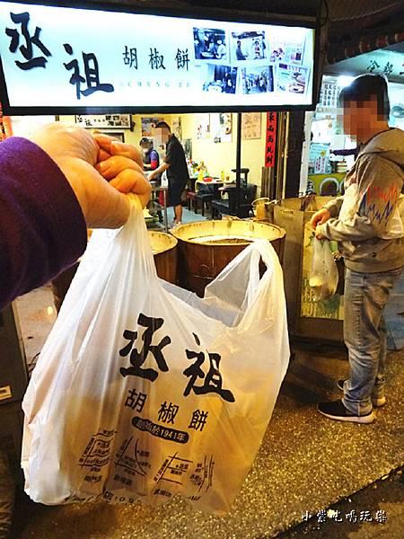 丞祖胡椒餅 (6)2.jpg