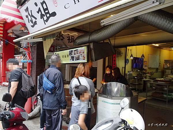 丞祖胡椒餅 (9)33.jpg