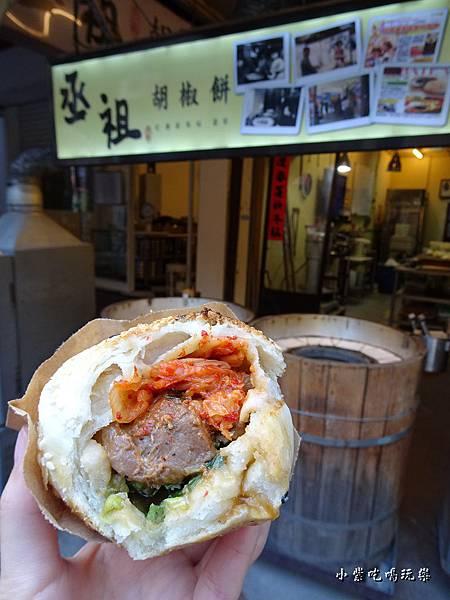 泡菜豬胡椒餅 (2)4.jpg