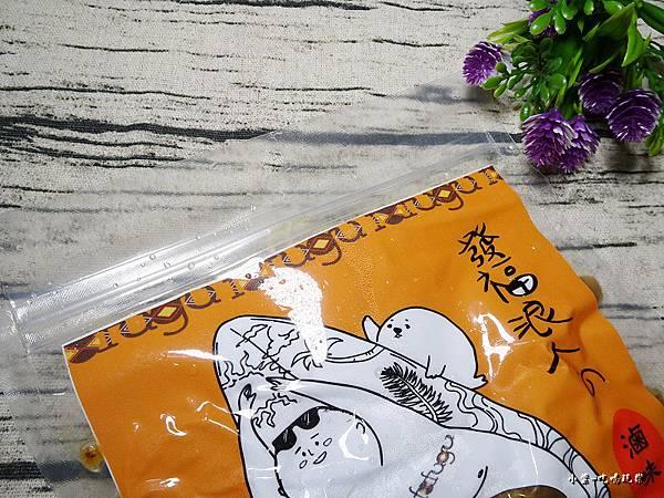 鴨舌(辣 (3)36.jpg