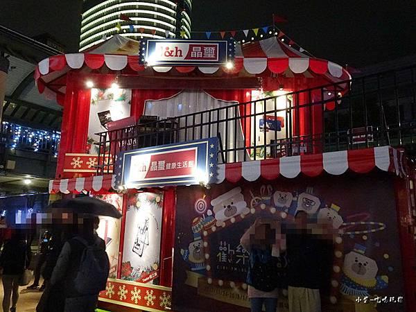 2017新北歡樂耶誕城23.jpg