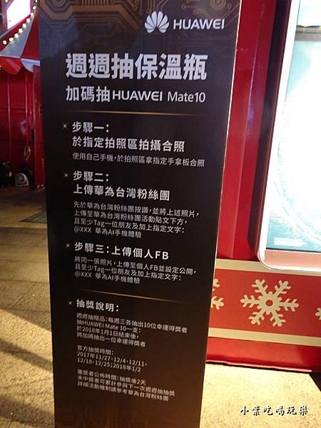 2017新北歡樂耶誕城48.jpg