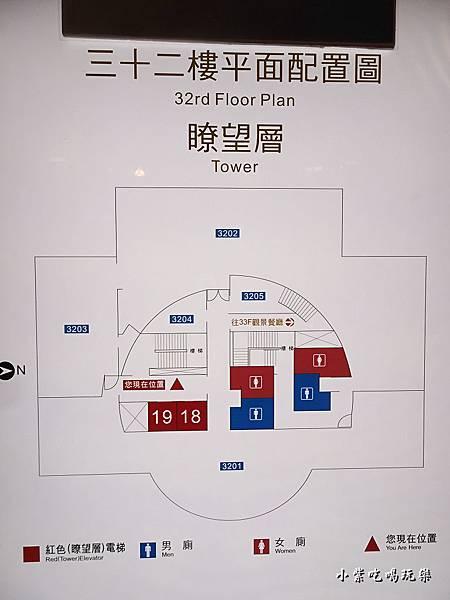 2017新北歡樂耶誕城49.jpg