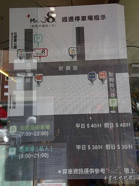 MR-38東海店 (2)1.jpg