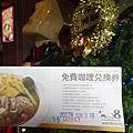 MR-38東海店 (4)25.jpg