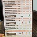 MR-38東海店 (5)2.jpg