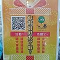 MR-38東海店 (7)4.jpg