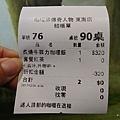 MR-38東海店 (9)27.jpg