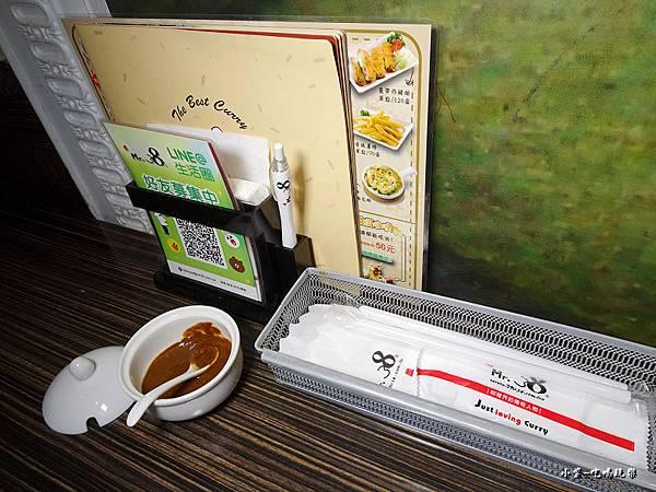 MR-38東海店 (10)11.jpg