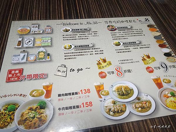 MR-38東海店 (11)12.jpg