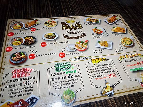 MR-38東海店 (12)13.jpg