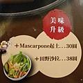 MR-38東海店 (13)14.jpg