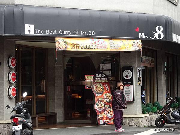 MR-38東海店 (23)23.jpg